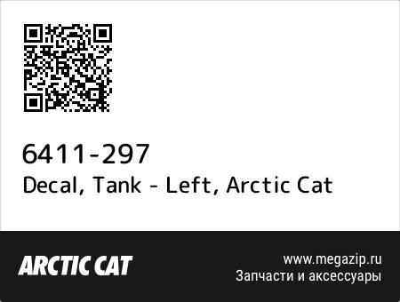 Decal, Tank - Left, Arctic Cat 6411-297 запчасти oem