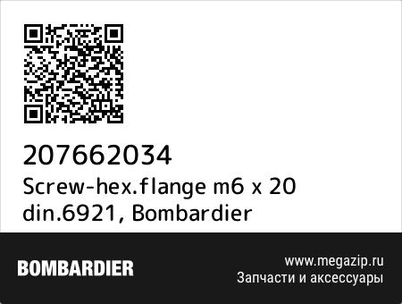 Screw-hex.flange m6 x 20 din.6921, Bombardier 207662034 запчасти oem