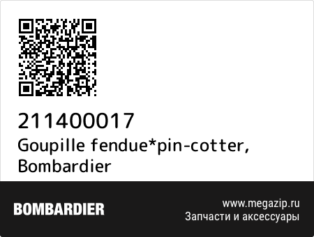 Goupille fendue*pin-cotter, Bombardier 211400017 запчасти oem
