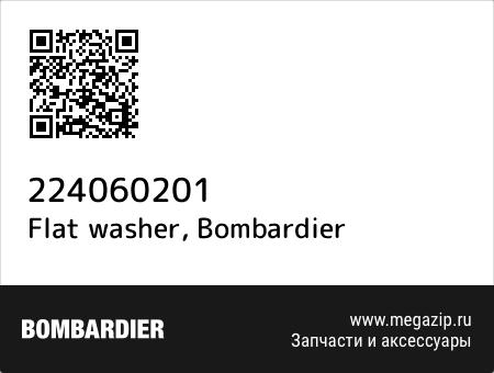 Flat washer, Bombardier 224060201 запчасти oem