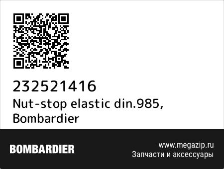 Nut-stop elastic din.985, Bombardier 232521416 запчасти oem