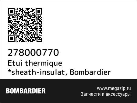 Etui thermique *sheath-insulat, Bombardier 278000770 запчасти oem