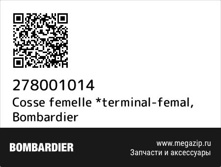 Cosse femelle *terminal-femal, Bombardier 278001014 запчасти oem