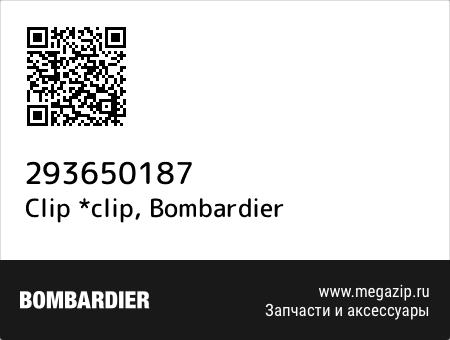 Clip *clip, Bombardier 293650187 запчасти oem