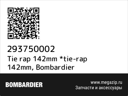 Tie rap 142mm *tie-rap 142mm, Bombardier 293750002 запчасти oem