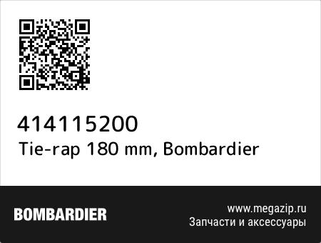 Tie-rap 180 mm, Bombardier 414115200 запчасти oem
