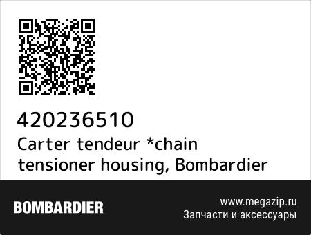 Carter tendeur *chain tensioner housing, Bombardier 420236510 запчасти oem