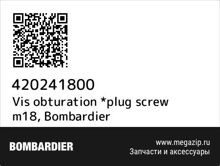 Vis obturation *plug screw m18, Bombardier 420241800 запчасти oem