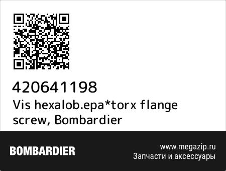 Vis hexalob.epa*torx flange screw, Bombardier 420641198 запчасти oem