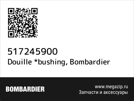 Douille *bushing, Bombardier 517245900 запчасти oem