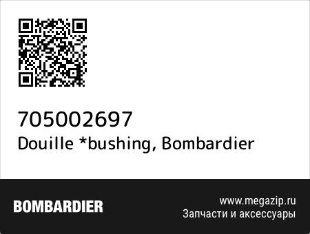 Douille *bushing, Bombardier 705002697 запчасти oem