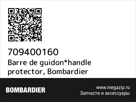 Barre de guidon*handle protector, Bombardier 709400160 запчасти oem