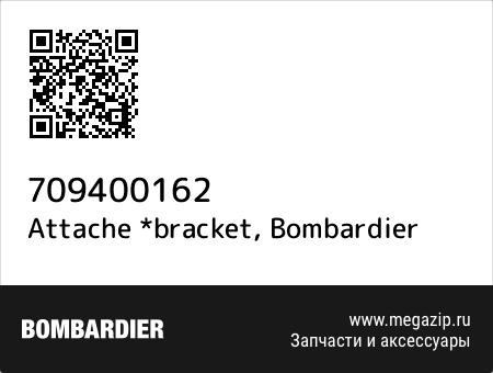 Attache *bracket, Bombardier 709400162 запчасти oem