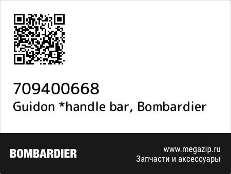 Guidon *handle bar, Bombardier 709400668 запчасти oem