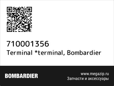 Terminal *terminal, Bombardier 710001356 запчасти oem
