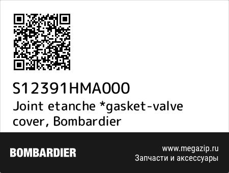Joint etanche *gasket-valve cover, Bombardier S12391HMA000 запчасти oem