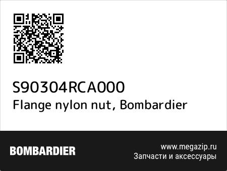 Flange nylon nut, Bombardier S90304RCA000 запчасти oem