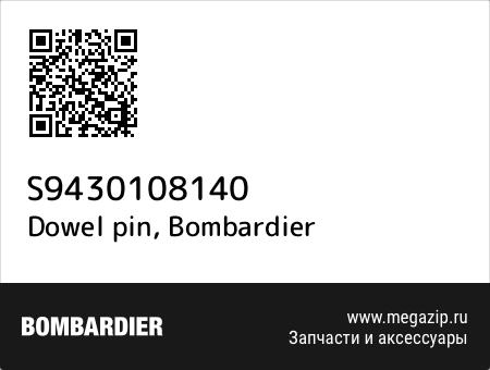 Dowel pin, Bombardier S9430108140 запчасти oem