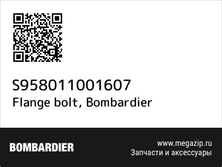 Flange bolt, Bombardier S958011001607 запчасти oem
