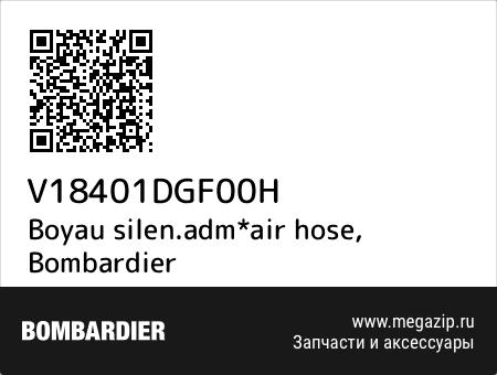 Boyau silen.adm*air hose, Bombardier V18401DGF00H запчасти oem