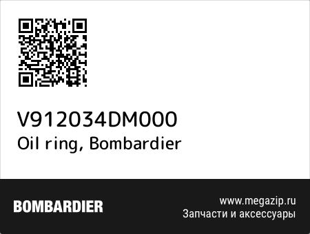 Oil ring, Bombardier V912034DM000 запчасти oem