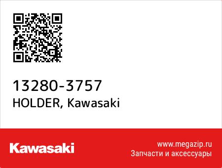 HOLDER, Kawasaki 13280-3757 запчасти oem