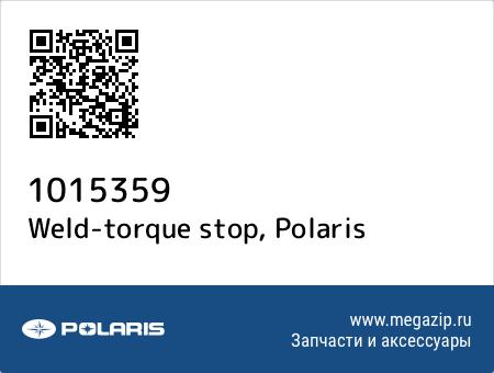 Weld-torque stop, Polaris 1015359 запчасти oem