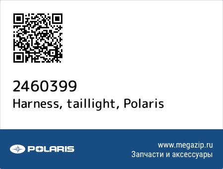 Harness, taillight, Polaris 2460399 запчасти oem