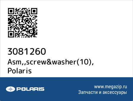 Asm,,screw&washer(10), Polaris 3081260 запчасти oem