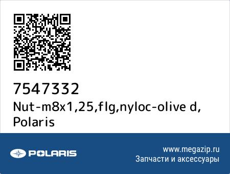 Nut-m8x1,25,flg,nyloc-olive d, Polaris 7547332 запчасти oem