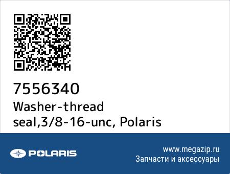Washer-thread seal,3/8-16-unc, Polaris 7556340 запчасти oem