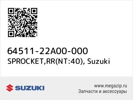 SPROCKET,RR(NT:40), Suzuki 64511-22A00-000 запчасти oem