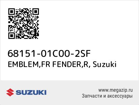EMBLEM,FR FENDER,R, Suzuki 68151-01C00-2SF запчасти oem