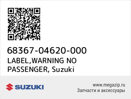 LABEL,WARNING NO PASSENGER, Suzuki 68367-04620-000 запчасти oem