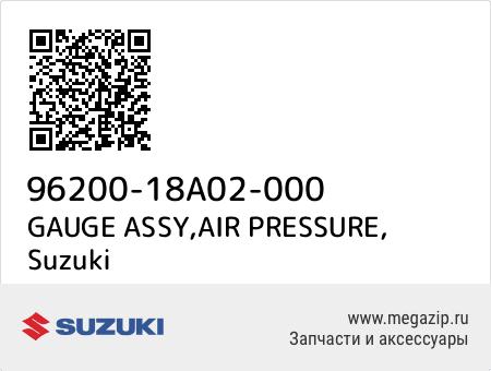 GAUGE ASSY,AIR PRESSURE, Suzuki 96200-18A02-000 запчасти oem