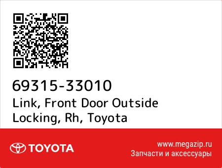 Toyota 69315-33010 Door Locking Link