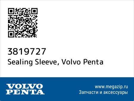 Sealing Sleeve, Volvo Penta 3819727 запчасти oem