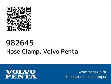 Hose Clamp, Volvo Penta 982645 запчасти oem