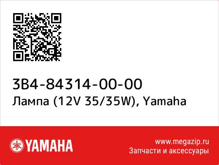 Лампа (12V 35/35W), Yamaha 3B4-84314-00-00 запчасти oem