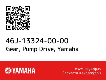 Gear, Pump Drive, Yamaha 46J-13324-00-00 запчасти oem