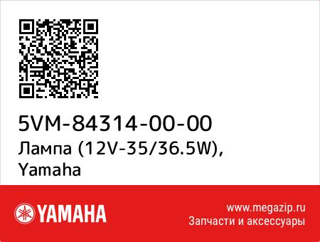Лампа (12V-35/36.5W), Yamaha 5VM-84314-00-00 запчасти oem