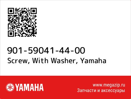 Screw, With Washer, Yamaha 901-59041-44-00 запчасти oem