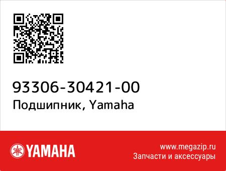 Подшипник, Yamaha 93306-30421-00 запчасти oem