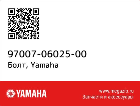 Болт, Yamaha 97007-06025-00 запчасти oem