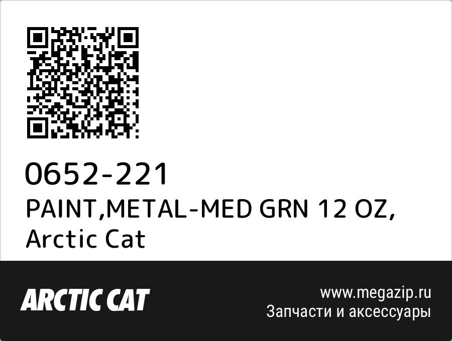 PAINT,METAL MED GRN 12 OZ Arctic