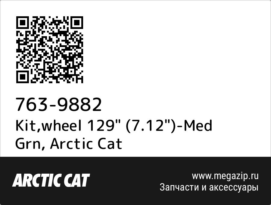 """Kit,wheel 129"""" (7.12"""") Med Grn Arctic"""