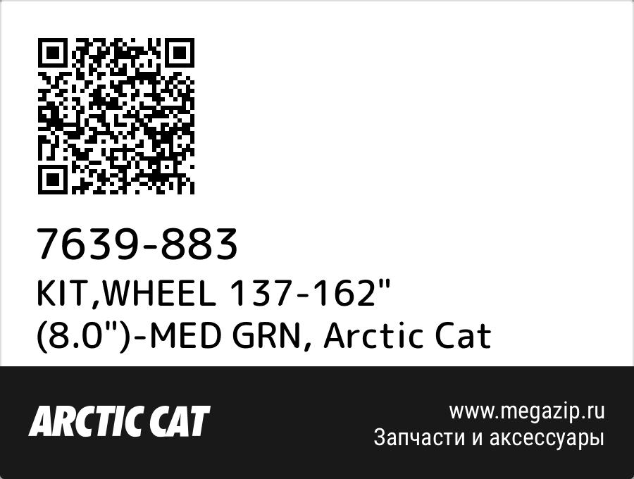 """KIT,WHEEL 137 162"""" (8.0"""") MED GRN Arctic"""